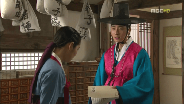 Jung II-woo in The Moon that Embraces the Sun Episode 17 00012