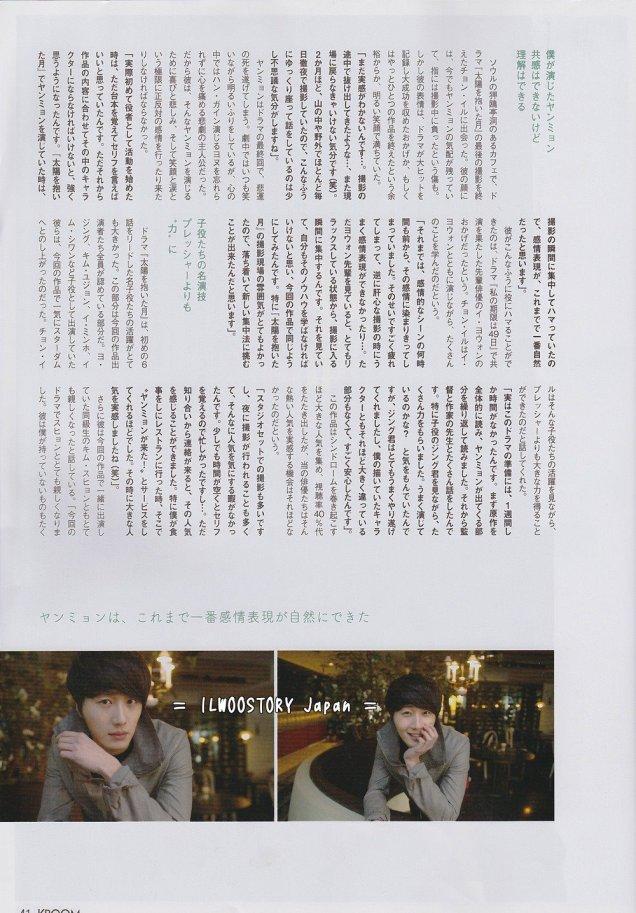 2012 2 JIW Interviews A Xtra-00005