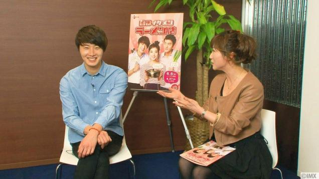 2012 3 JIW Jung II-woo in Japan Part 3 Flower Boy DVD Press 00013