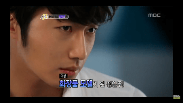 2012 3 Jung II-woo Section TV Rising Star 07 00000