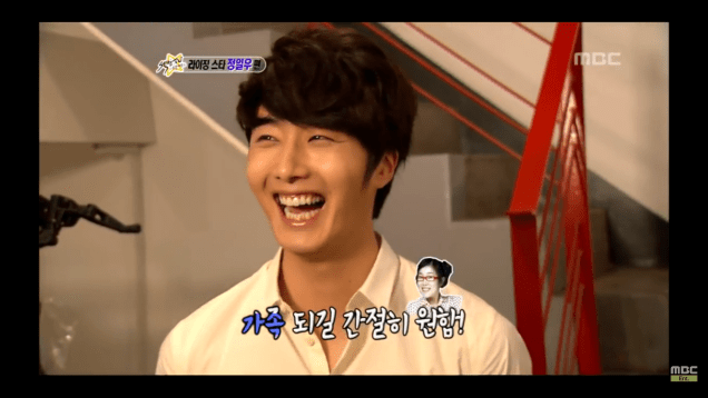 2012 3 Jung II-woo Section TV Rising Star 07 00010