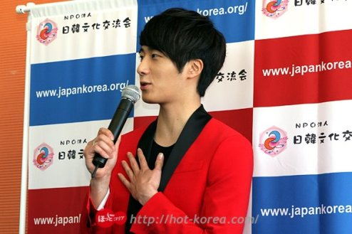 2012 4 10 Jung II-woo at Press Conference Japan00007