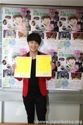 2012 4 10 Jung II-woo at Press Conference Japan00027