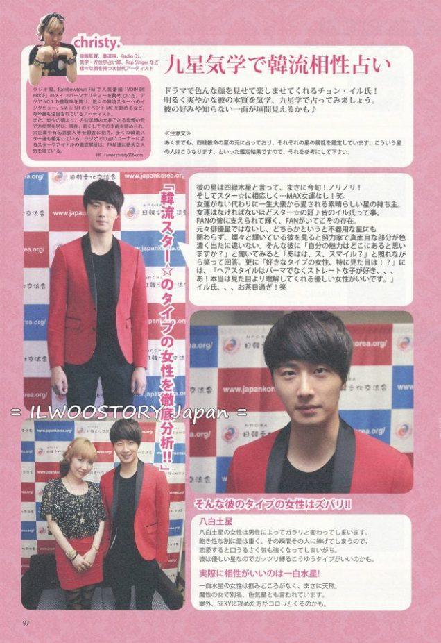 2012 4 8 Japanese Magazine Clip 2