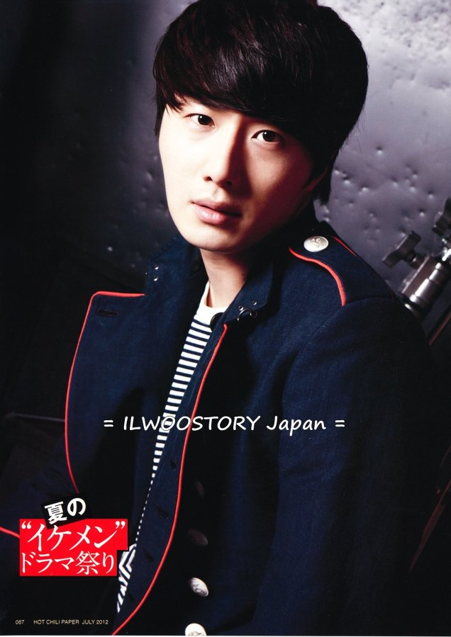 2012 5 Jung II-woo in HOT CHILI PAPER Vol. 71 (released on 2012.6.28)00002
