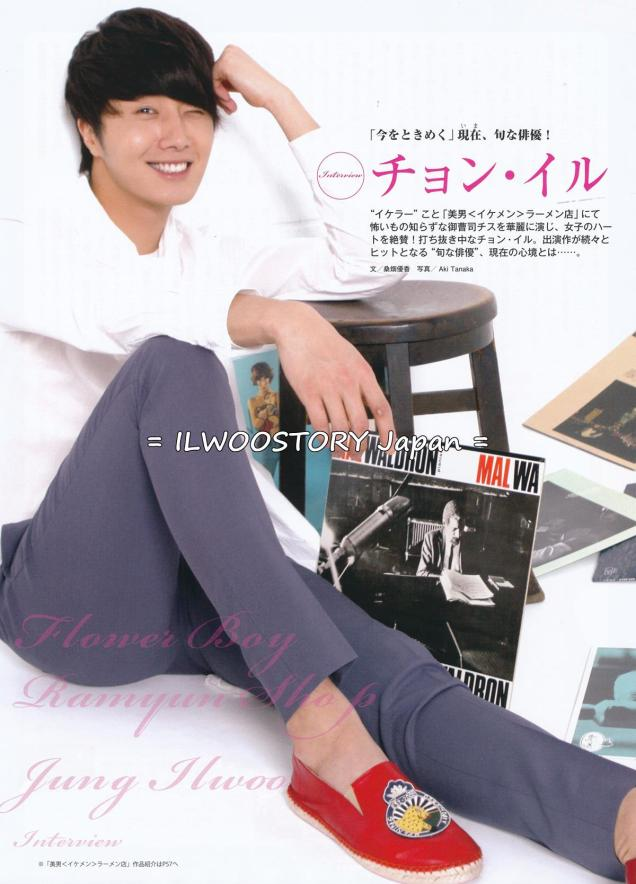 2012 5 Jung II-woo in Korean Style Whirlwind July 2012 issue (2012.6.5 release)00006