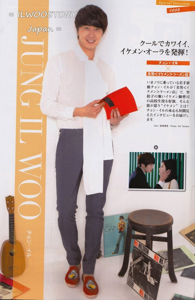 2012 5 Jung II-woo inHallyu Love Story Complete Guide Love issue of sparkling (2012.7.5 released)00002.jpg