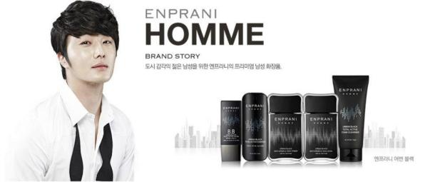 2012 Jung II-woo for Holika Holika. Ads X-tra(Take 1)00010