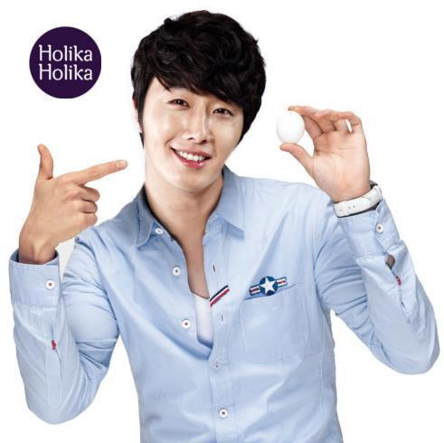 2012 Jung II-woo for Holika Holika. Ads X-tra(Take 1)00015