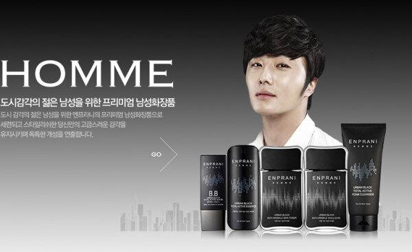 2012 Jung II-woo for Holika Holika. Ads X-tra(Take 1)00019