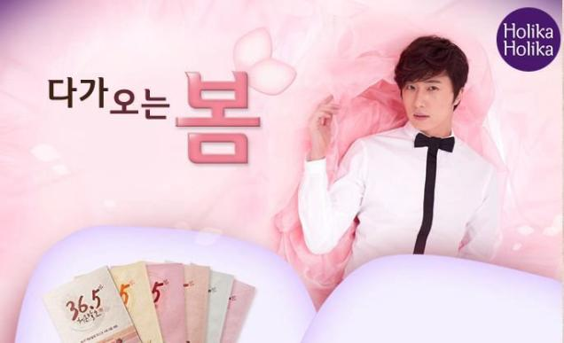 2012 Jung II-woo in Ads for Holika Holika jungilwoodelights.com00007