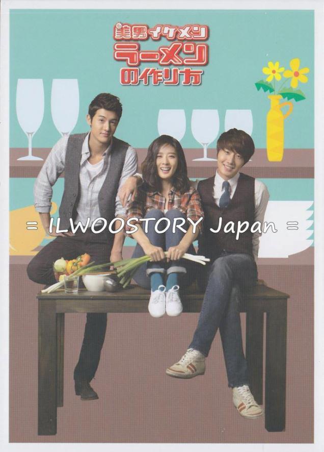 Flower Boy Ramyun Shop Japanese DVD Stills 00005