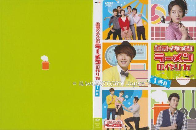 Flower Boy Ramyun Shop Japanese DVD Stills 00010