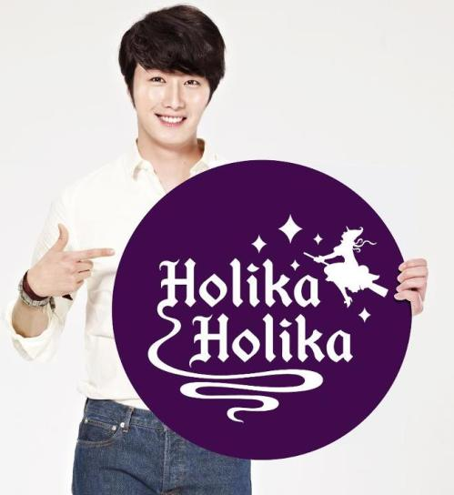 Jung II-woo Holika Holika Interview 00002
