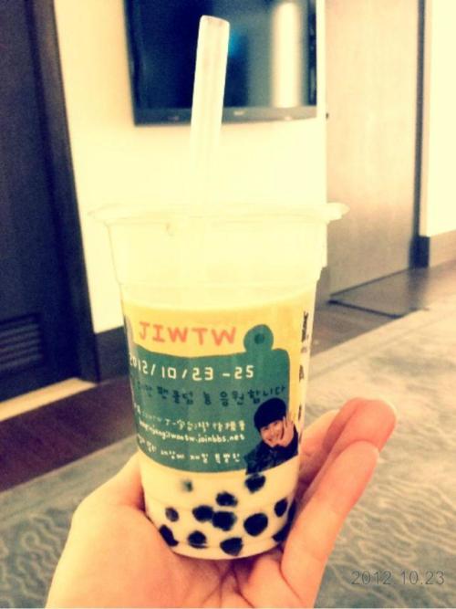 2012 10 23 Jung II-woo travels to Taiwan. His Social Media Photos00002