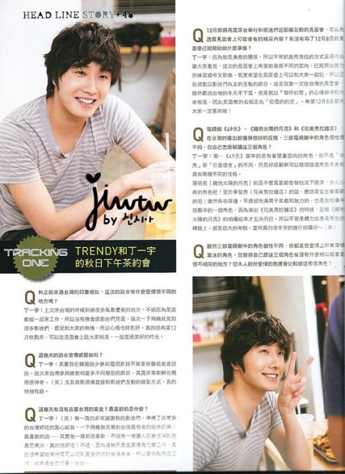 2012 11 Jung II-woo for Trendy Magazine00025
