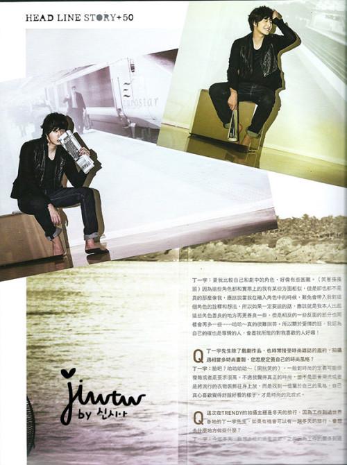 2012 11 Jung II-woo for Trendy Magazine00026