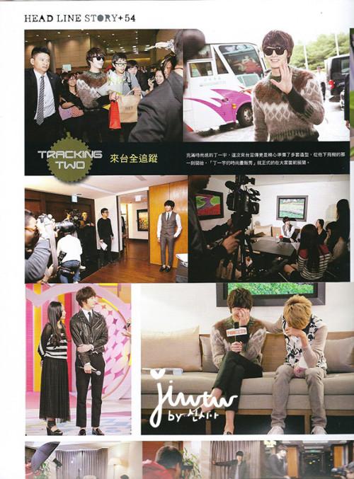2012 11 Jung II-woo for Trendy Magazine00027
