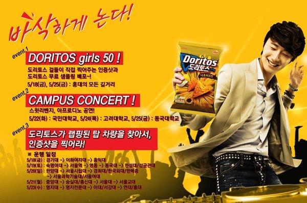 2012 5 19 Jung II-woo for Doritos00010