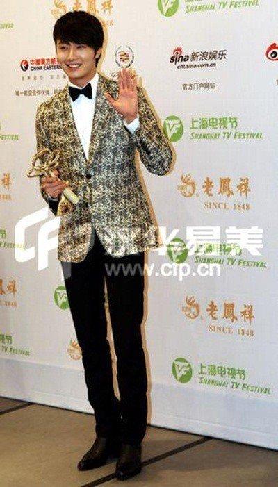 2012 6 15 Jung II-woo Shanghai TV Festival 00015