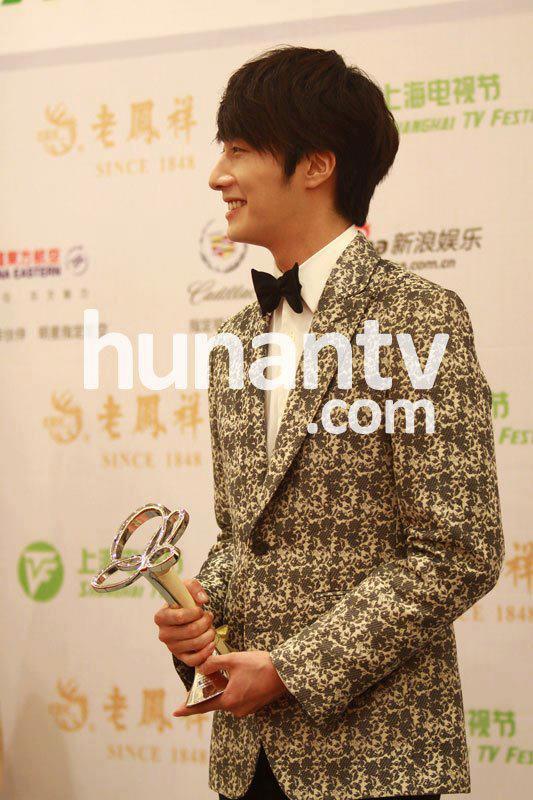 2012 6 15 Jung II-woo Shanghai TV Festival 00018