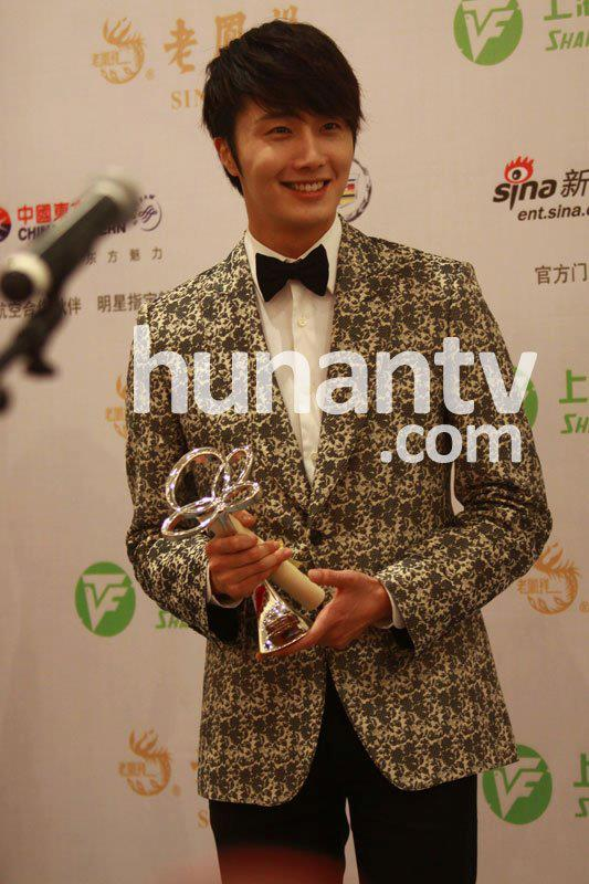 2012 6 15 Jung II-woo Shanghai TV Festival 00019