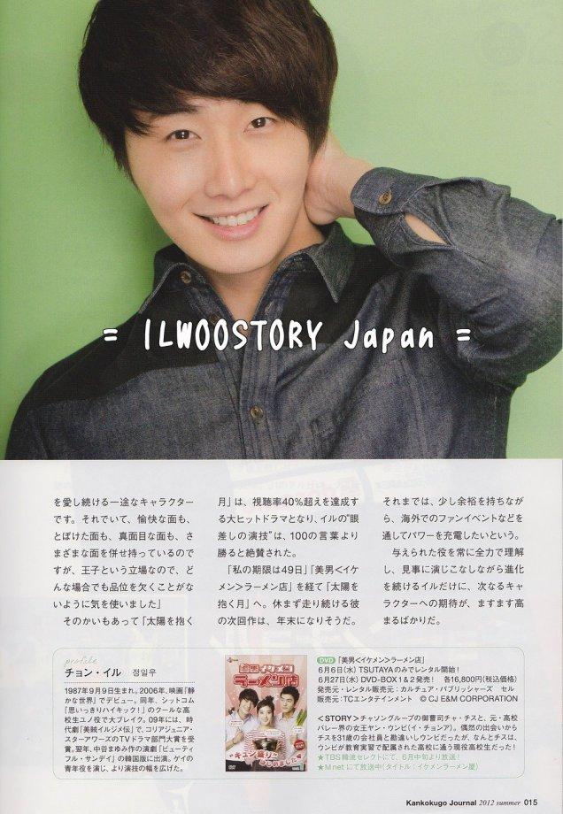 2012 6 16 Korean language jānaru no. 41 00005