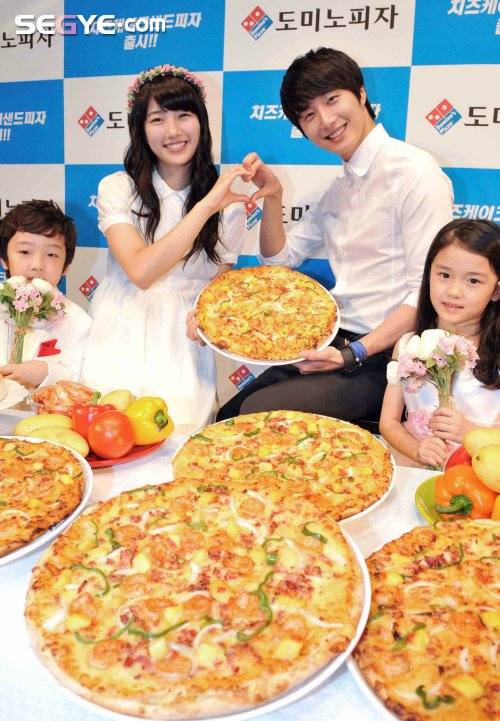 2012 6 Jung II-woo for Domino's Pizza 00050