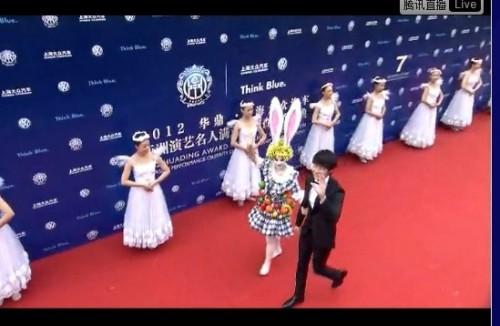 2012 7 3 Jung II-woo at the Fajon Prize Award Ceremony. 00005