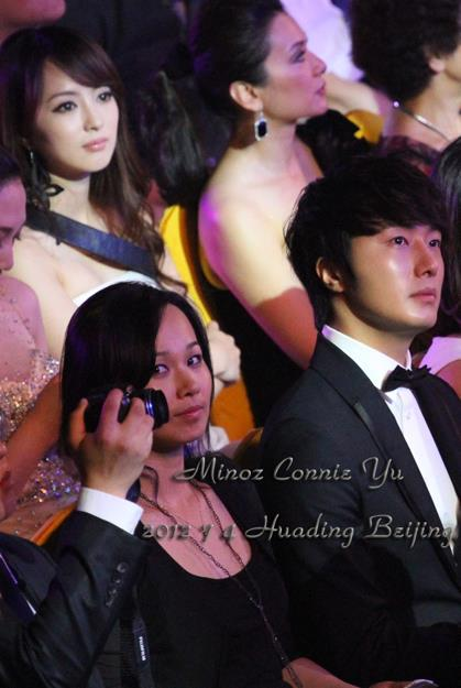 2012 7 3 Jung II-woo receives the Grand Prize for an Asian young Male in China.00020