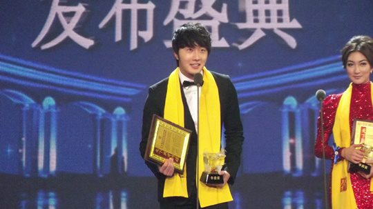 2012 7 3 Jung II-woo receives the Grand Prize for an Asian young Male in China.00025