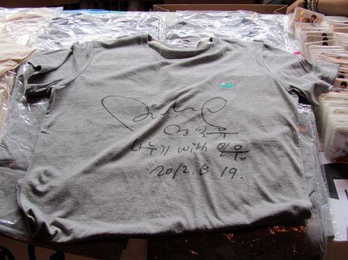 2012 8 19 Jung II-woo 'Shares Love Event 00027