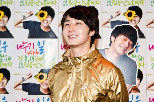 2012 8 19 Jung II-woo 'Shares Love Event 00033
