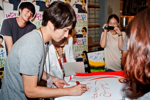 2012 8 19 Jung II-woo 'Shares Love Event 00050