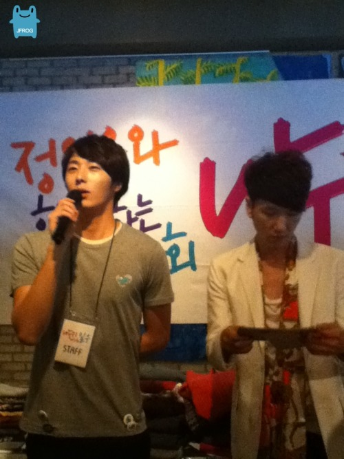 2012 8 19 Jung II-woo 'Shares Love Event 00071