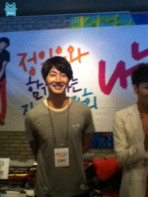 2012 8 19 Jung II-woo 'Shares Love Event 00072