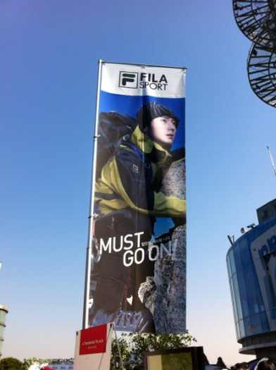 2012 9 7 Jung II-woo for Fila Adverts 00003