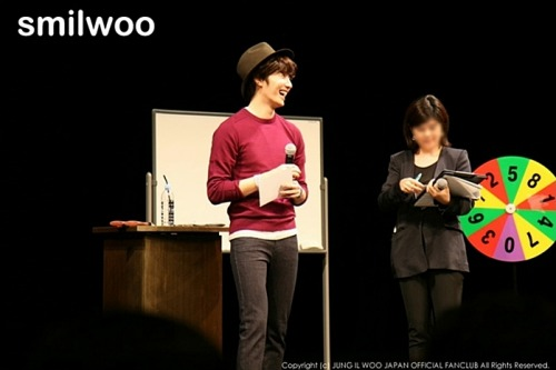 2012 9 9 Jung II-woo at Smilwoo's Inauguration: Fanmeet Birthday 00003