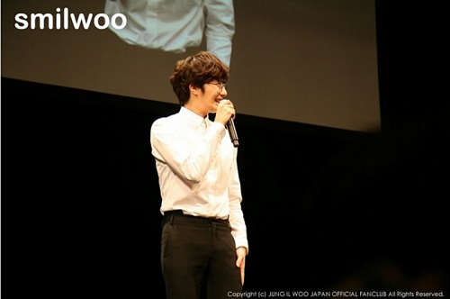 2012 9 9 Jung II-woo practicing for Smilwoo's Inauguration: Fanmeet Birthday 00008