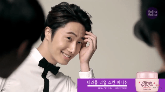 2013 10 9 Jung II-woo (and Park Shin-hye) for Holika Holika Take 2 00007