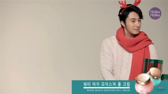 2013 10 9 Jung II-woo (and Park Shin-hye) for Holika Holika Take 2 00014