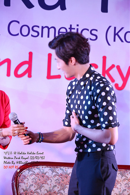 2013 2 22 Jung II-woo in Holika Holika Event in Myanmar (Western Park Royal) Credit: Ellen Kim (@ blackrose50101) Please DO NOT PUBLISH IN ANY MEDIA AND DO NOT RE-EDIT IF USING IN A FAN
