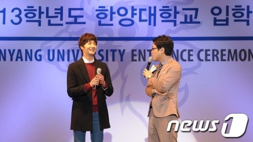 2013 2 27 Jung II-woo at Hanyang University's Entrance Ceremony 00003