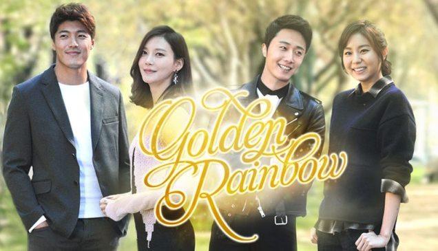 2013-2014 Golden Rainbow Other Posters00002.jpg