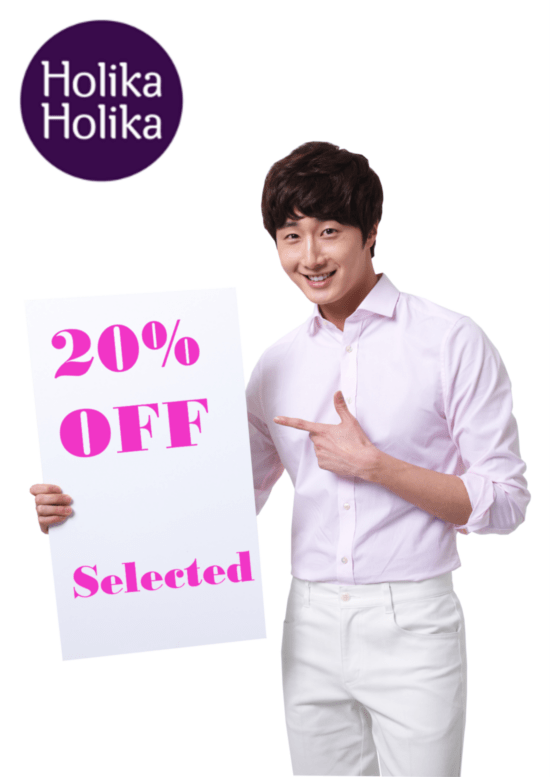 2013 3 Jung II-woo for Holika Holika. Ads (Take 2)00004