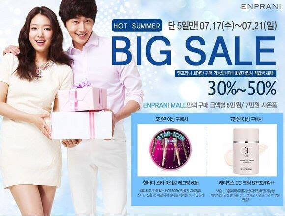 2013 3 Jung II-woo for Holika Holika. Ads (Take 2)00005