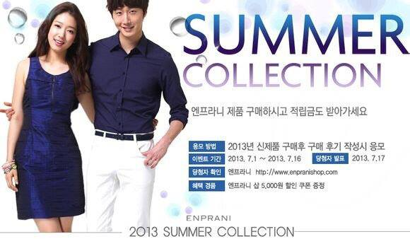 2013 3 Jung II-woo for Holika Holika. Ads (Take 2)00010