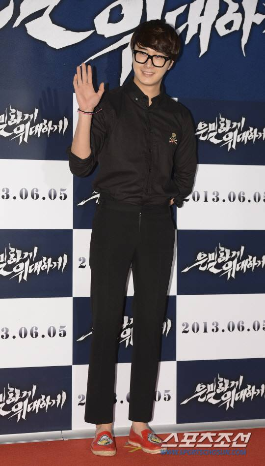 2013 5 Jung II-woo at the VIP Premiere of the Movie Greatly in Secret00007