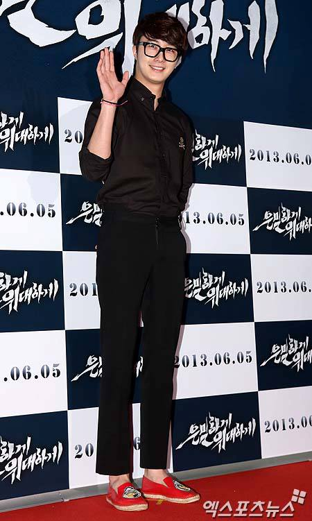 2013 5 Jung II-woo at the VIP Premiere of the Movie Greatly in Secret00011