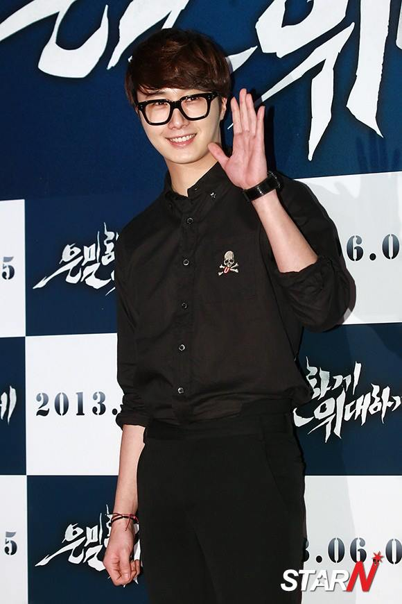 2013 5 Jung II-woo at the VIP Premiere of the Movie Greatly in Secret00018